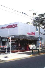 成城石井 柿の木坂店の画像1