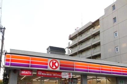 サークルK碑文谷一丁目店の画像1