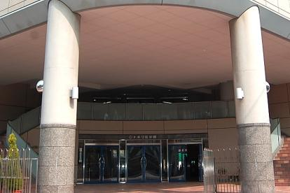 トキワ松学園の画像1