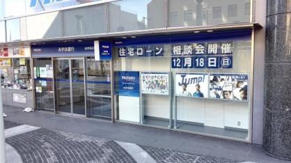 みずほ銀行・豊田支店の画像1