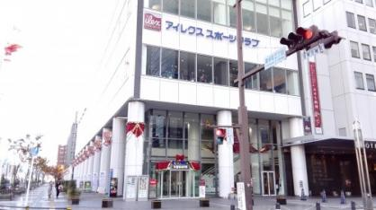 コモ・スクエアの画像1
