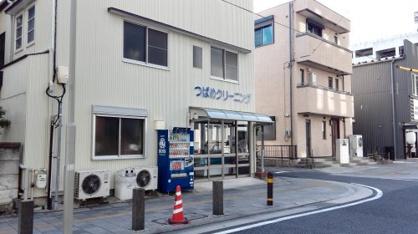 (有)つばめクリーニング店の画像1