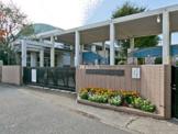 西東京市立谷戸小学校