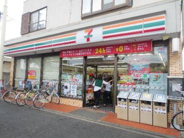 セブンイレブン検見川浜店の画像1
