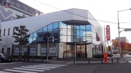 十六銀行豊田支店の画像1