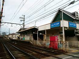 京阪鉄道中ノ庄駅の画像1