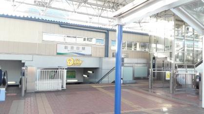 新豊田駅の画像1
