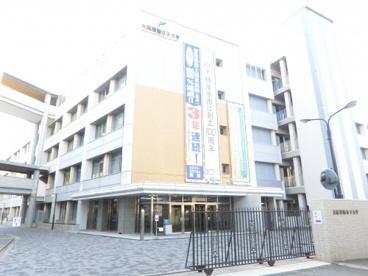 大阪樟蔭女子大学の画像2