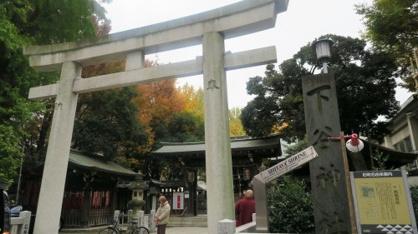 下谷神社の画像2