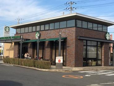 スターバックスコーヒー 西友楽市守谷店の画像1