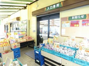 スーパーことぶき 小阪店の画像2