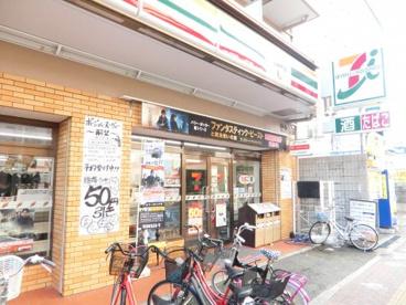 セブンイレブン東大阪御厨栄町店の画像1