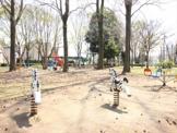 東向児童公園