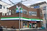 ファミリーマート堺初芝駅前店