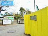 八千代市立 八千代台西保育園