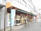 アコレ西竹の塚店