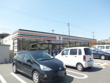セブン−イレブン 富田林藤沢台7丁目店の画像1