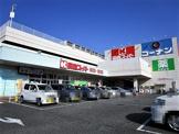 関西スーパー名谷店