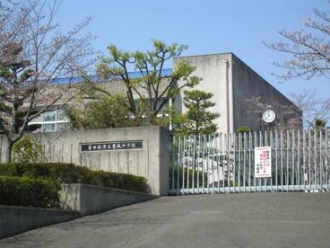 葛城中学校の画像1