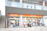 岸和田土生郵便局