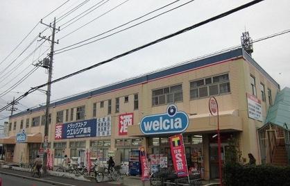 ウエルシア船橋田喜野井店の画像1