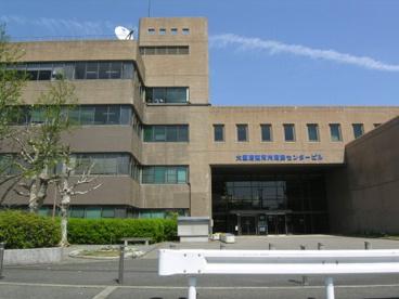 大阪府南河内府民センタービルの画像1