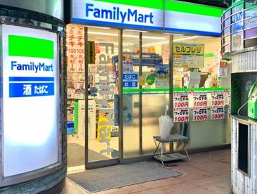 ファミリーマート 湯島駅前店の画像1