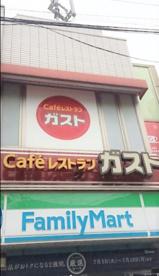 ファミリーマート野方駅南店の画像1