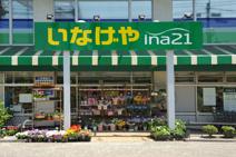 ina21 練馬中村南店