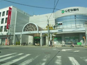 りそな銀行・富田林支店の画像1