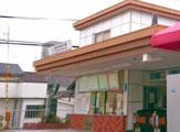 富田林西口駅
