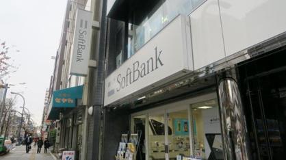 ソフトバンク上野浅草通りの画像1