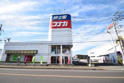 コナカ大田原店の画像2