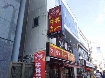 すき家 稲荷町駅前店の画像1