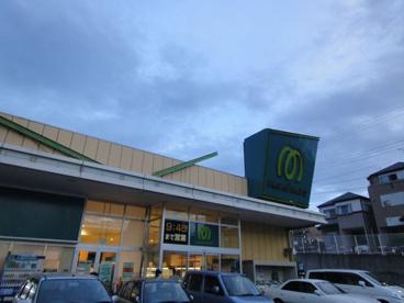 マミーマートあけぼの店の画像1