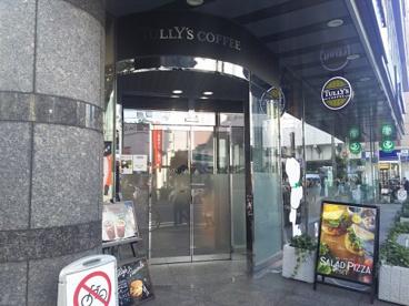タリーズコーヒー上野御徒町店の画像1