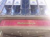 松坂屋上野店 催事場