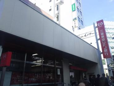 三菱東京UFJ銀行 上野中央支店の画像1