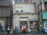 浪速桜川郵便局