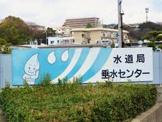 神戸市役所 水道局垂水センター