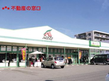 エーコープ江井ヶ島店の画像1