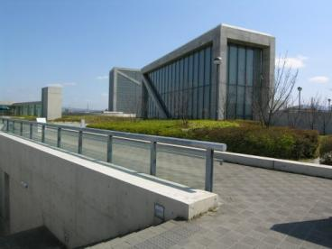 大阪府立狭山池博物館の画像1