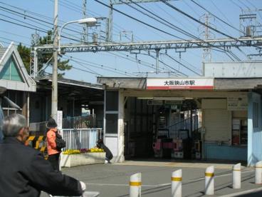 大阪狭山市駅の画像2