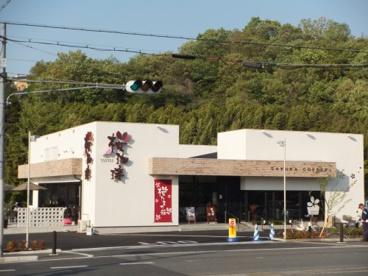 桜珈琲 富田林店の画像1