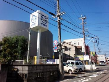 (株)紀陽銀行 狭山支店の画像1