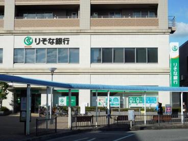 (株)りそな銀行 金剛支店の画像1