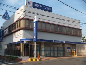 関西みらい銀行 大阪狭山支店の画像1