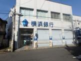 横浜銀行・菊名支店