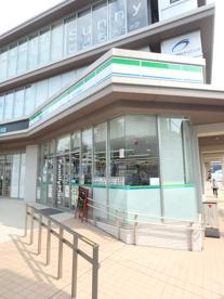 ファミリーマート 梶が谷駅南店の画像1