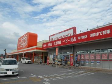 マックスバリュ佐敷店の画像2